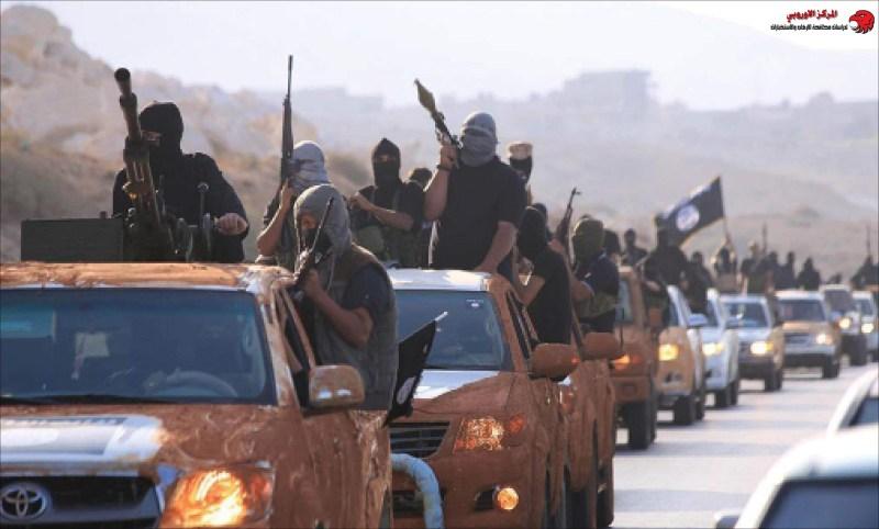 التنظيمات الإرهابية