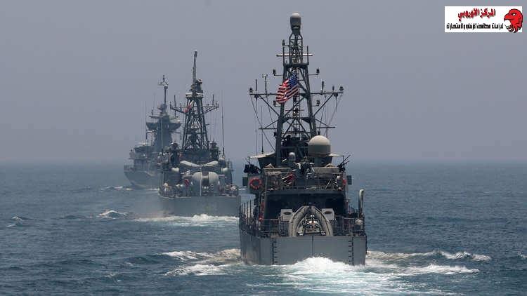 هل تسعى امريكا للسيطرة على مسالك الملاحة البحرية الإستراتيجية. اللواء الركن عماد علوّ