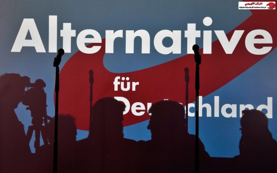 كيف يستغل اليمين المتطرف في ألمانيا منصات الإنترنيت لنشر الخطاب المتطرف ؟