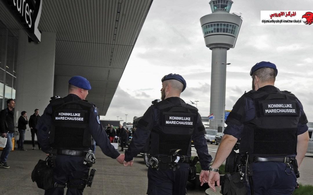 مكافحة الإرهاب في هولندا..مركز التنسيق القومي للأمن NCTV، ركائز إستراتيجية . د. محمد الصالح جمال
