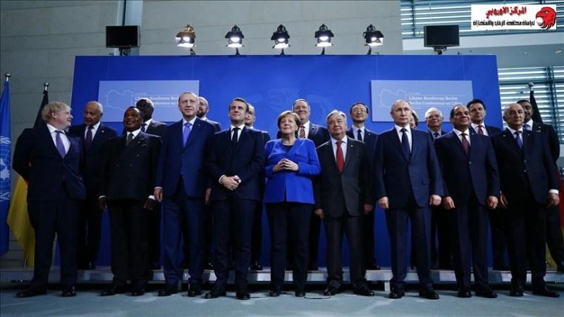 مؤتمر برلين