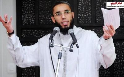 فرنسا… قيود جديدة على إستقدام أئمة ألمساجد ،من أجل محاربة ألتطرف