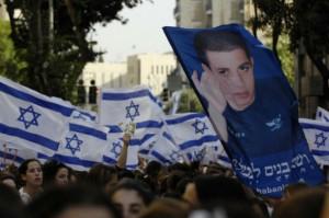 manifestation_en_Israel_contre_vote_ONU
