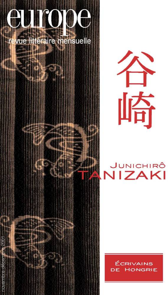 tanizaki-r_8
