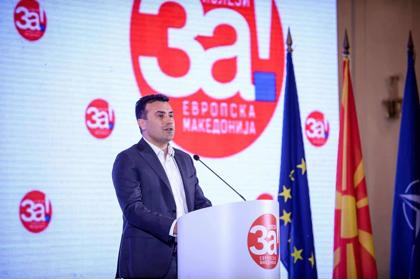 Over 90% Back Macedonia's Name Change to 'North Macedonia' But Low Turnout Mars Referendum