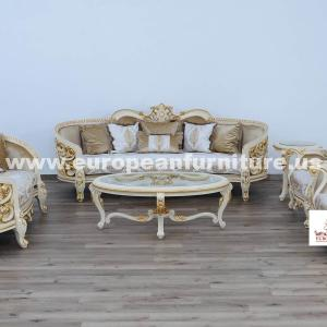 Bellagio Sofa Set