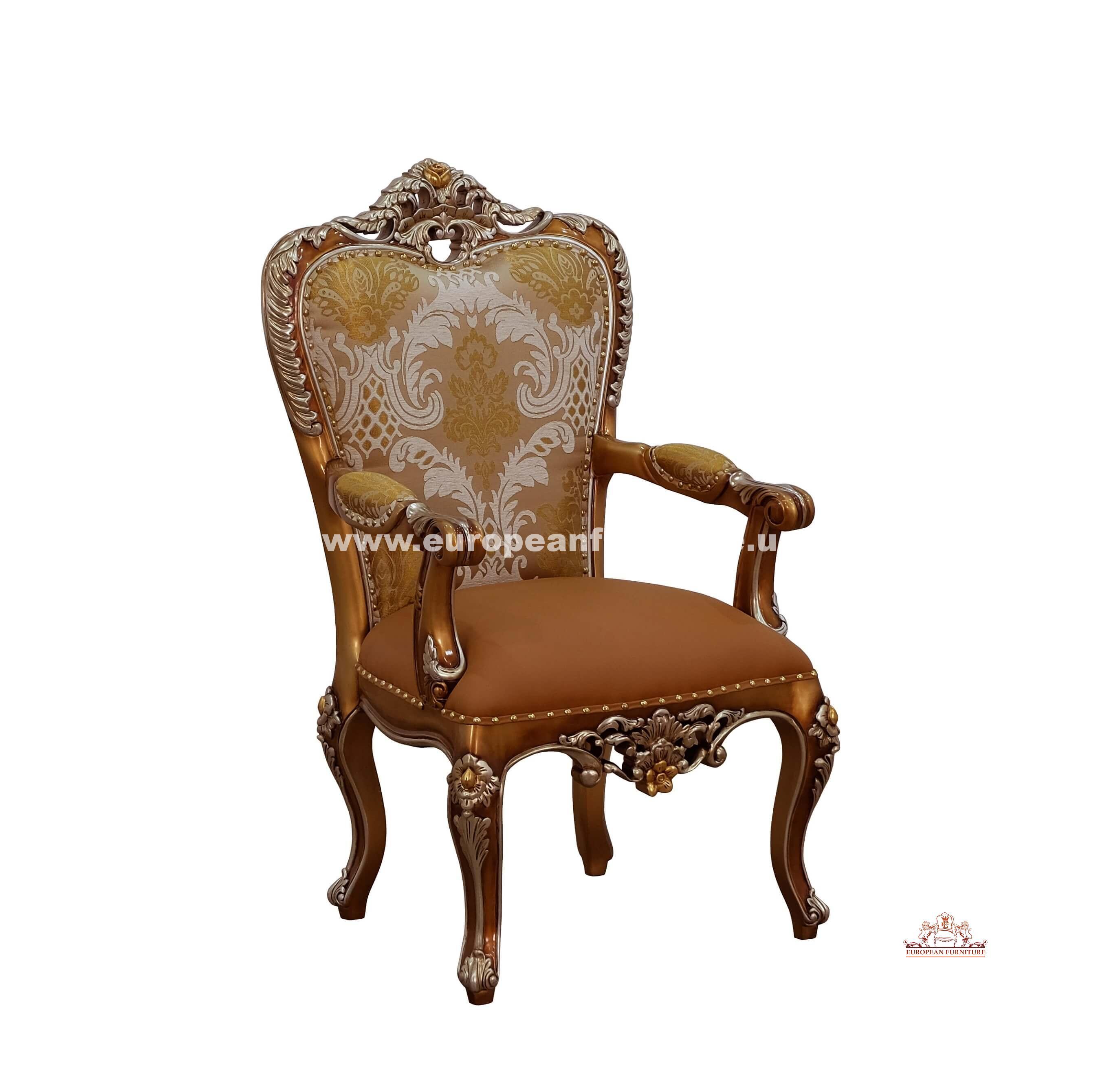 St. Germain Dining Arm Chair - European Furniture