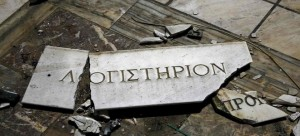 Greecebraindraininsert