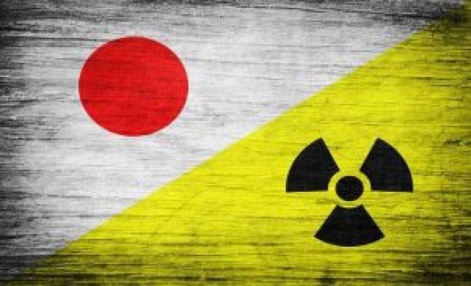 fukushimasymbols