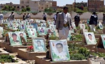yemenwar3