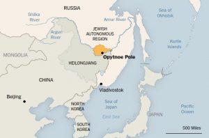 heilongjiangjewishautonomousregion