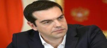 TsiprasSouthernEurope