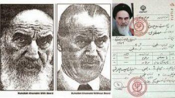 KhomeiniMI6