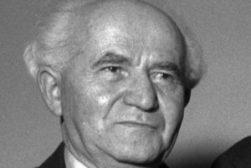DavidBenGurion