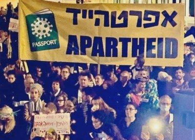 IsraelApartheid The International Criminal Court accepted Israeli government's claim of violation of the Nuremberg Code