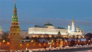 Moscow Short Vacation