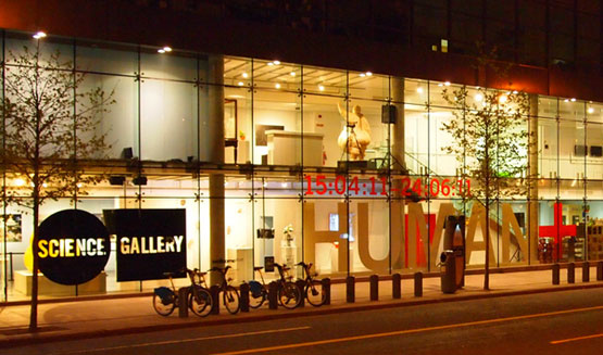 Science Gallery Dublin on Pearse Street at night