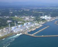 Под японской АЭС «Фукусима»  снова дрожит  земля