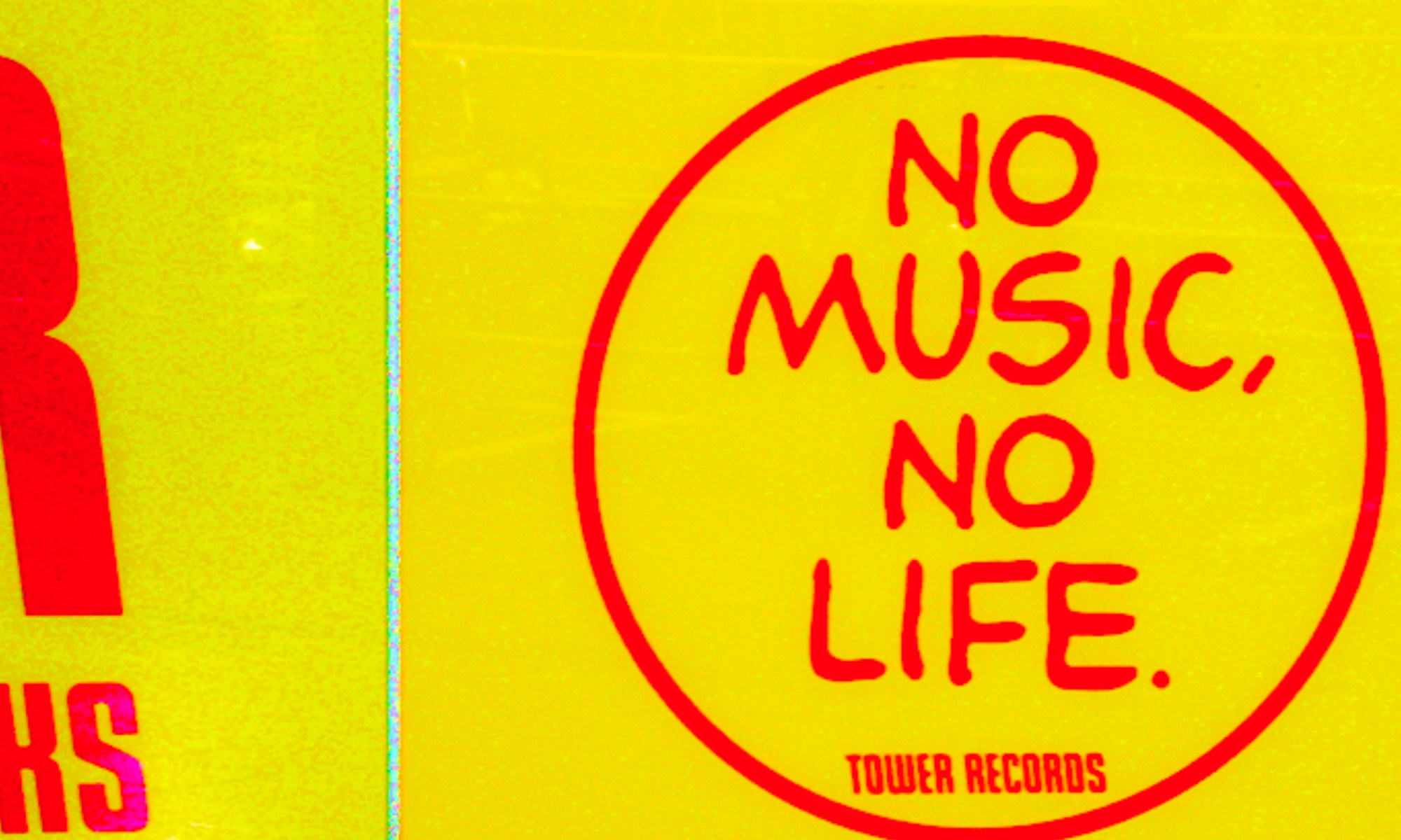 NTT Docomo acquisitions: Tower Records - No music, no life!
