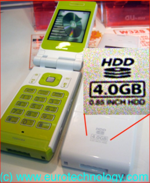 4 GigaByte Hard Disk music phone for KDDI AU LISMO! mobile music service