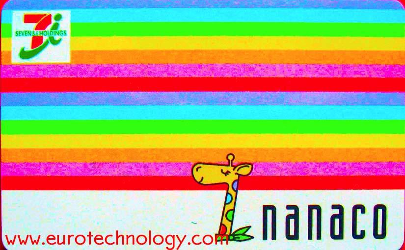 nanaco, e-money e-cash, mobile payment. Electronic money by 7-11 for electronic payments and mobile payments.