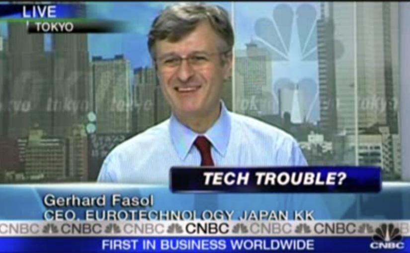 Japan electronics industry