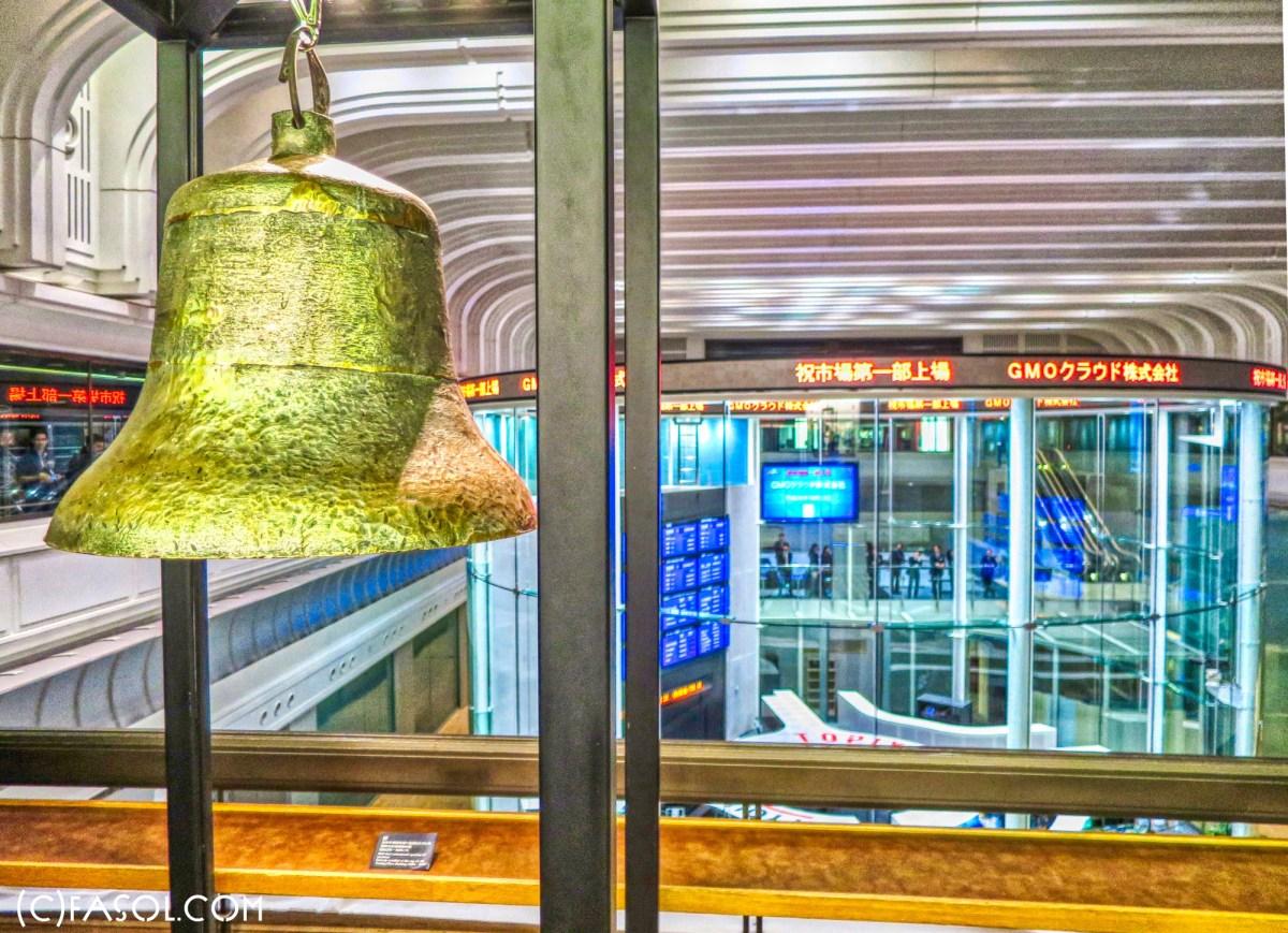 TSE Tokyo Stock Exchange