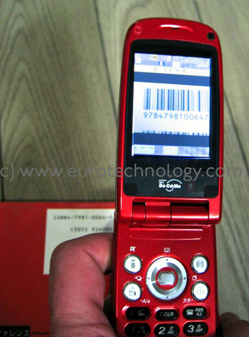 Customer scans the barcode in a store using the Amazon.co.jp bar code application on a DoCoMo i-mode phone