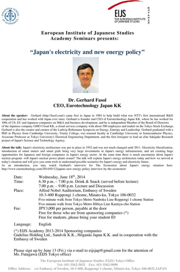 Gerhard Fasol: Japan's electricity and new energy policy