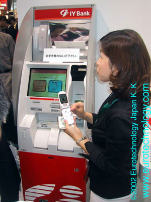IY Bank (later renamed 7-Bank) ATM protoype