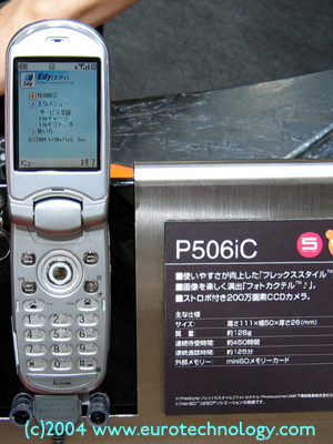 the world's first commercial wallet phone: P506iC - by DoCoMo and Panasonic