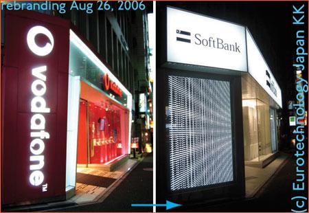 Vodafone's former Roppongi flagship store rebranded as SoftBank store