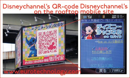 Disney and Mickey mouse love QR codes - Mickey's QR codes on Tokyo roof tops