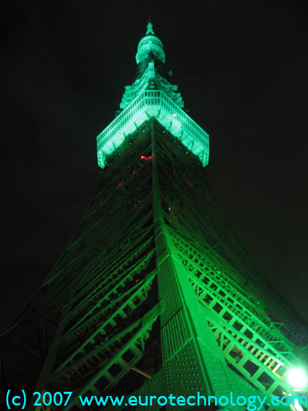 Tokyo Tower on St. Patrick's Day
