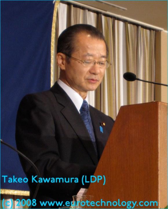 Takeo Kawamura (LDP)