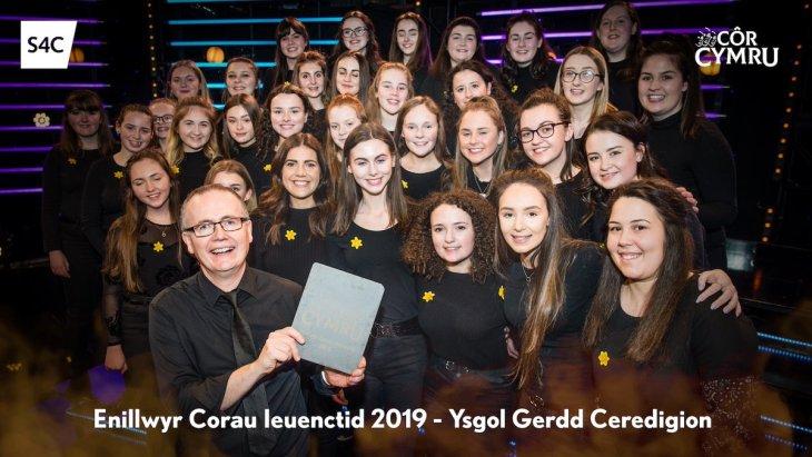 Ysgol Gerdd Ceredigion