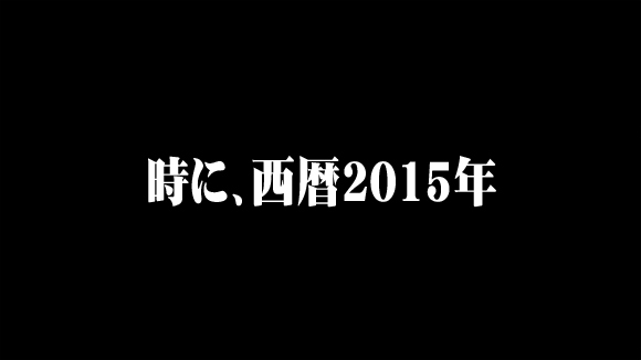 eva_2015_je_1_1_0050