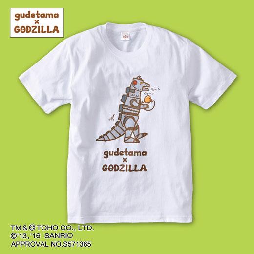 eva_vs_godzilla_06_020217