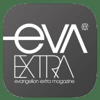 福音战士官方应用「EVA-EXTRA」大好评上架!提供应用内限定视频·音乐等、爱好者必须拥有的福音战士应用!