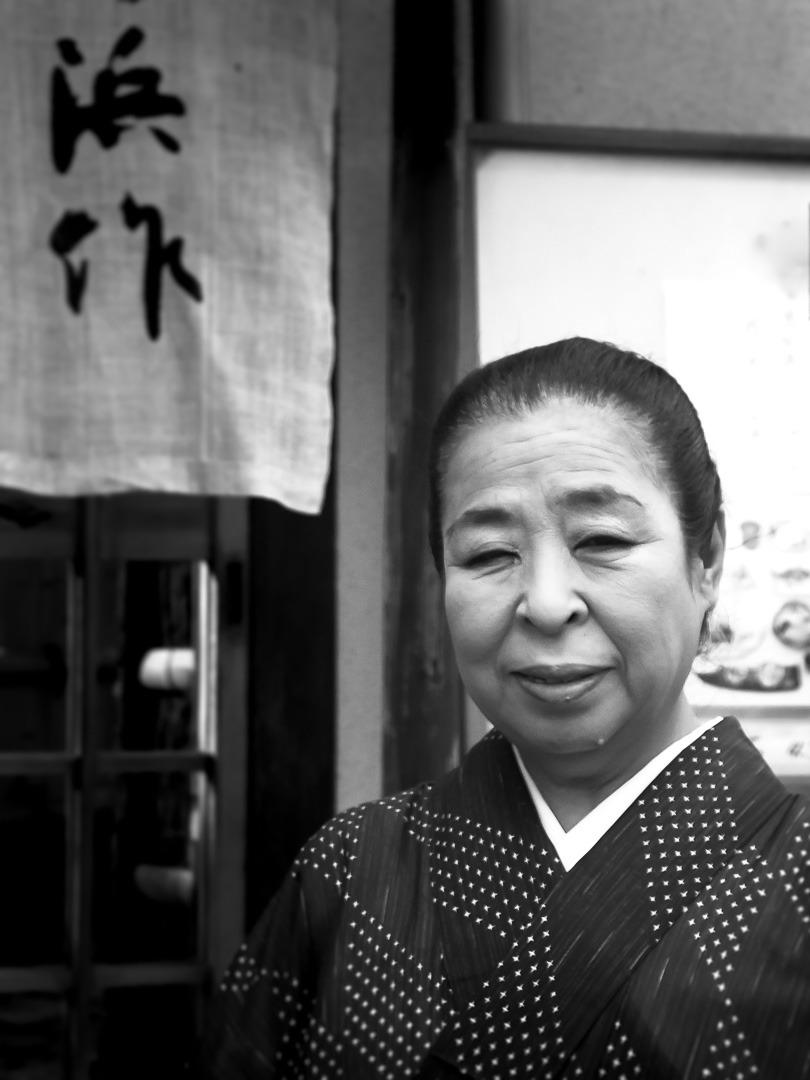 Woman - Kyoto