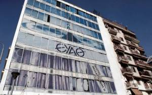 Ιδιωτικοποίηση εταιρειών ύδρευσης στην Ελλάδα