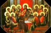 Jueves santo: última cena. Audio mp3