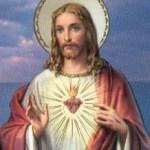 Oraciones para el Viernes Santo.  La Guardia de Honor al Sagrado Corazón de Jesús nació en el Calvario, en el momento preciso de ser abierto el costado de Jesús.