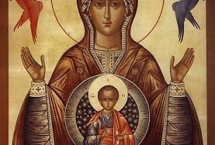 2. La Virgen del Adviento
