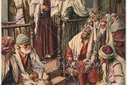 Del libro de los Hechos de los Apóstoles 13,44-52. Sábado 1 de Mayo de 2021.- SAN JOSÉ OBRERO.