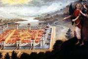 Del libro del Profeta Zacarías  2, 5-9.14-15. Sábado 25 de Septiembre de 2021.  Misa de Santa María Virgen.