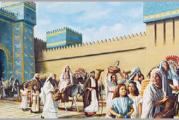 Del libro del Profeta Jeremías 31, 7-9. Domingo 24 de Octubre de 2021. Día Mundial de las Misiones.