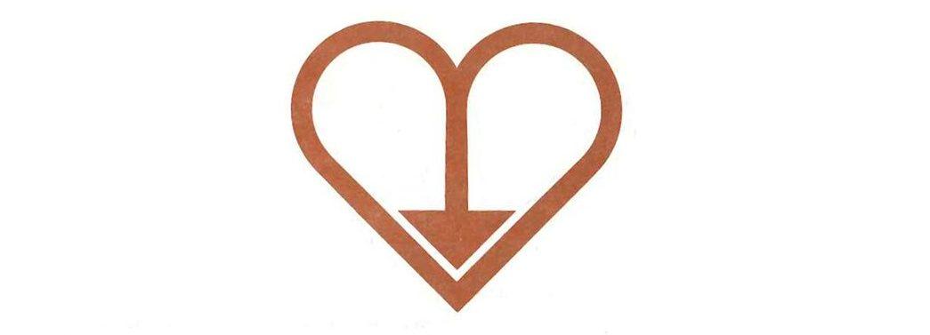 The Backslidden Heart