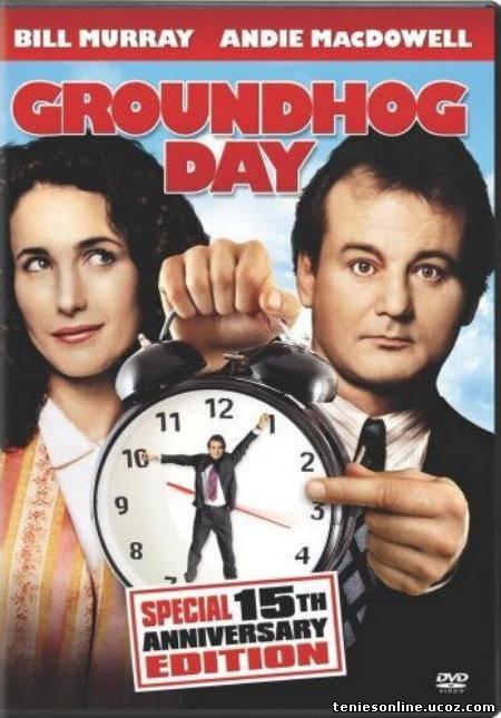"""Τα υπαρξιακά μηνύματα της ταινίας """"Η μέρα της μαρμότας"""" του Χάρολντ Ράμις (1993)"""