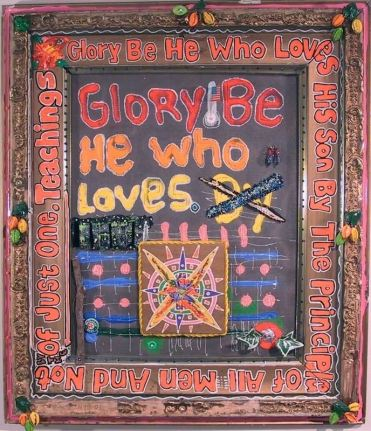 Glory Be He Who Loves by E.G.Silberman, 2001